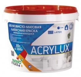 ACRYLUX.краска латексная шелковисто-матовая
