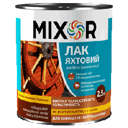 Лак яхтенный алкидно-уретановый MIXOR