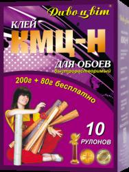 """Клей для обоев """"КМЦ - Н"""" 200"""